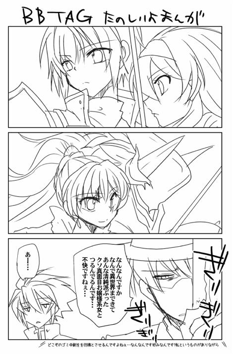 らくがき-09.png